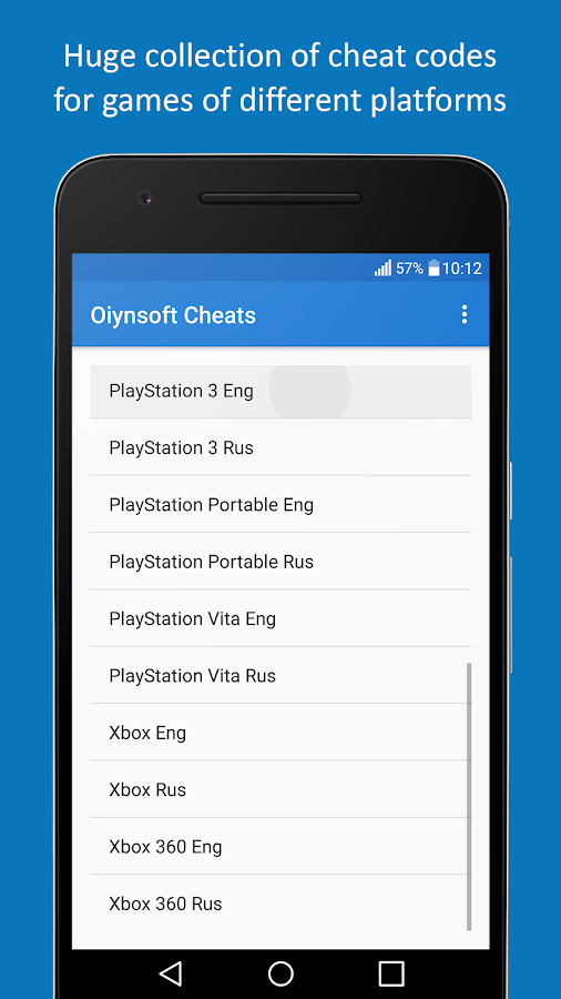 Cheats- screenshot
