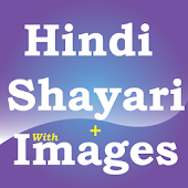 Hindi shayari with images