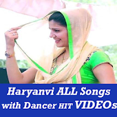 Haryana Video Song Anjali Raghav Sapna Dancer 2017