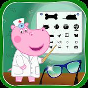 مستشفى الأطفال: طبيب العيون