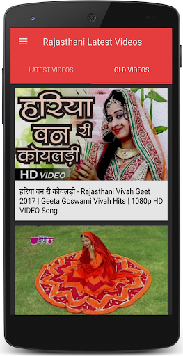 Download Rajasthani Best Song Videos Google Play softwares