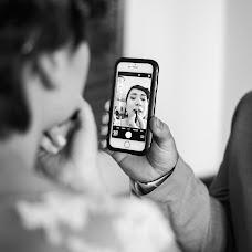 Esküvői fotós Rafael Orczy (rafaelorczy). Készítés ideje: 08.06.2017