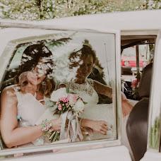 Wedding photographer Michał Teresiński (loveartphoto). Photo of 03.11.2017