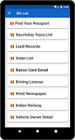 screenshot of BPL List (Ration Card) 2019