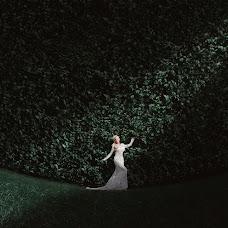 Wedding photographer Sergey Bruckiy (brutskiy). Photo of 22.04.2016