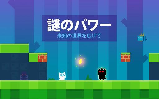 玩冒險App|スーパー ニャー!!免費|APP試玩