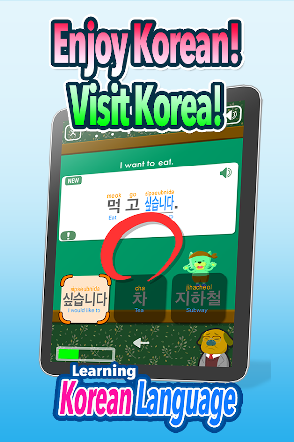 3min Learn Korean Language- screenshot