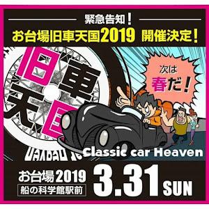 スカイラインGT-R  昭和48年 ケンメリ GT-Rのカスタム事例画像 かず吉さんの2018年11月20日18:32の投稿