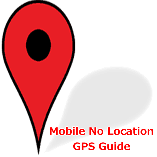 Mobile No Location GPS Guide