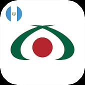 Banco Azteca Móvil Guatemala