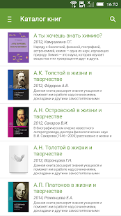 IPRbooks Mobile Reader- screenshot thumbnail