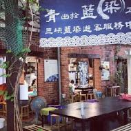 【三峽】東道飲食店(原厚道飲食店)