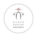 麺・案山子 RAMEN KAKASHI icon