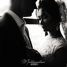 Wedding photographer Ruslan Mukhomodeev (ruslan2017). Photo of 02.07.2017