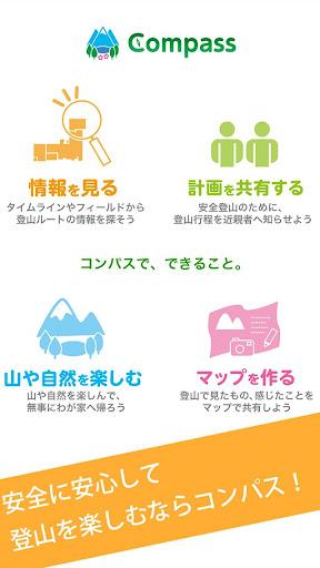 ComittoN(コミック&青空文庫ビュアー) - Apps