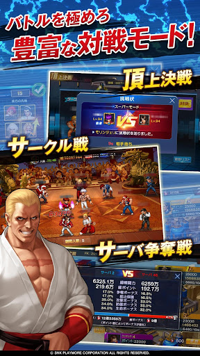THE KING OF FIGHTERS '98UM OL 1.0.8 screenshots 3