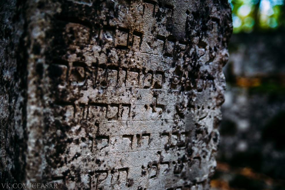 Караимское кладбище, Крым