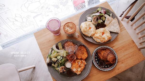 台北中山‧URBAN SELECT│在大溫室裡吃頓豐盛早午餐 複合式文創選物餐廳 #捷運中山站 – 菲拉休日實驗室