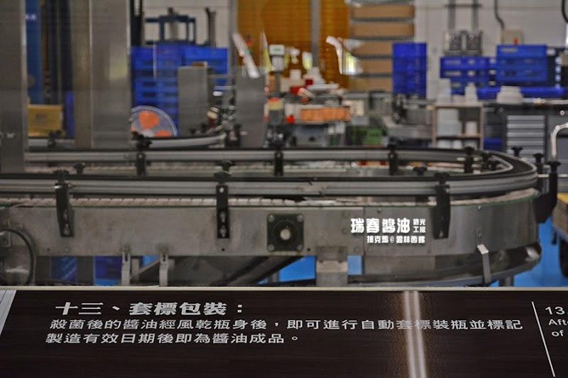 瑞春醬油觀光工廠設備與製程