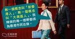 力銷大填海 林鄭:沒「新香港人大灣區人」概念,每一樣都係為香港市民做
