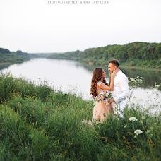 Wedding photographer Anna Spicyna (Spitsyna). Photo of 23.03.2018
