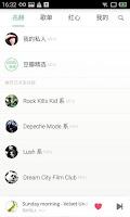 Screenshot of 豆瓣FM