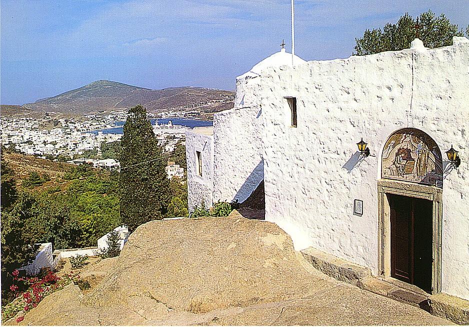 Cave of St. John's Revelation on the Island of Patmos