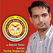 Rakesh Yadav Sir & Rakesh Yadav Video