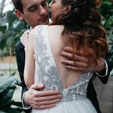Wedding photographer Natasha Smirnova (InJoy). Photo of 19.04.2016