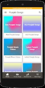 Punjabi Songs 1