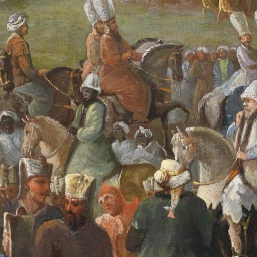 Osmanische reich