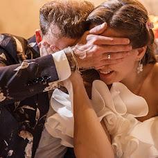 Wedding photographer Darya Kalachik (dashakalachik). Photo of 03.12.2018