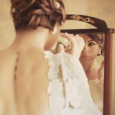 Wedding photographer andrea amoroso (andreaamoroso). Photo of 22.12.2014
