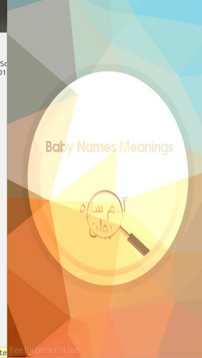 Baby names meanings