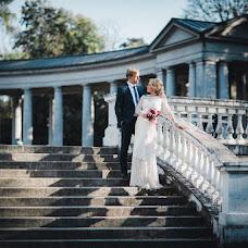 Wedding photographer Evgeniya Abrosimova (Photoestetica). Photo of 03.04.2017