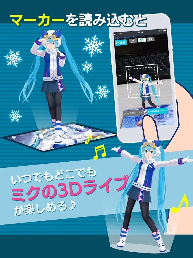 HATSUNE MIKU AR- screenshot