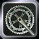 Gear Ratio Calculator - Androidアプリ