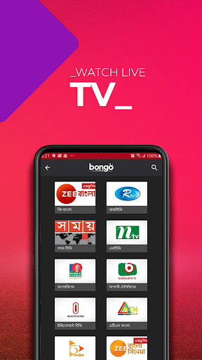 Bongo - Watch Movies, Web Series & Live TV screenshots 5