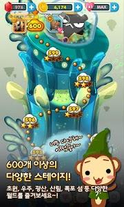 애니팡2 for Kakao v1.2.0