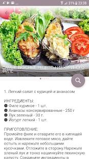 Лучшие рецепты: пошаговые рецепты с фото - náhled