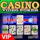 Casino Video Poker Deluxe VIP