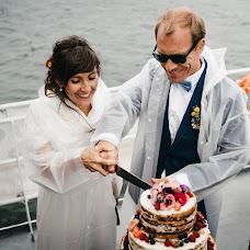 Hochzeitsfotograf Stefan Roehl (stefanroehl). Foto vom 21.08.2019