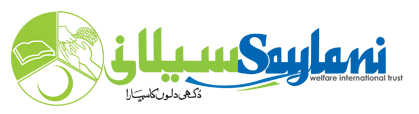 https://www.saylaniwelfare.com/public_html/images/saylani/Saylani-logo.png