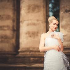 Wedding photographer Vasil Antonyuk (avkstudio). Photo of 22.06.2014