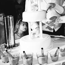 Hochzeitsfotograf Elena Reyzvikh (danevi). Foto vom 16.07.2014