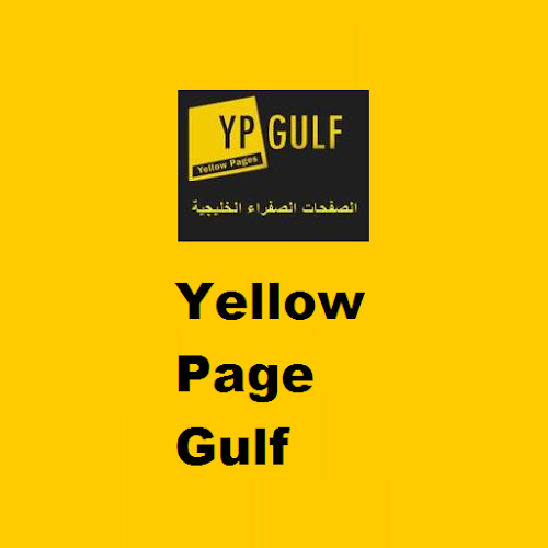 Yellow Page Gulf APK 0 1
