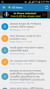 Bangladesh Online News App screenshot 11