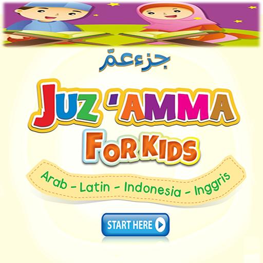 juzam'ma for kids