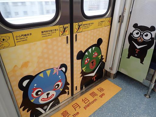 台湾キャラ列車