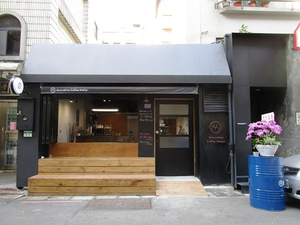 以倉庫型態營運的澳洲咖啡~Moonshine Coffee Atelier